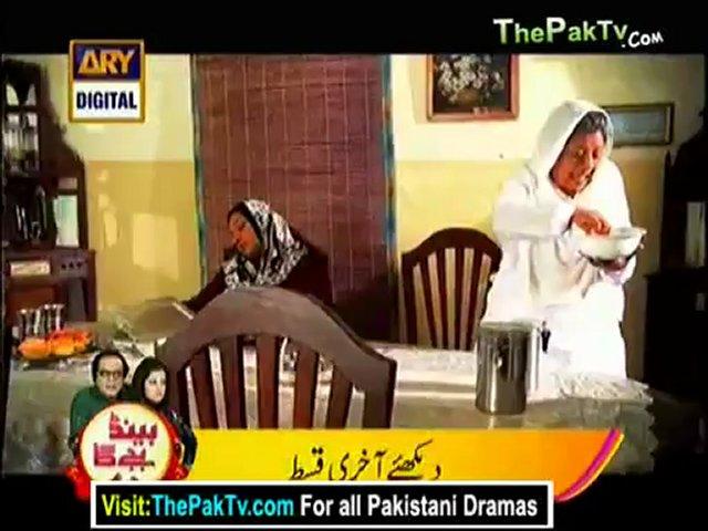 Quddusi Sahab Ki Bewah By Ary Digital Episode 28