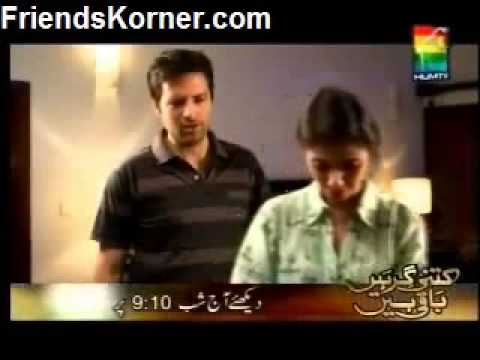 Shehr e Zaat Episode 10 By HUM TV 31 August 2012 (31-08-2012) Full In High Quailty