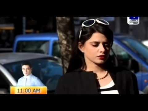 Ashk (Geo Tv) Full Episode 3 (HQ)