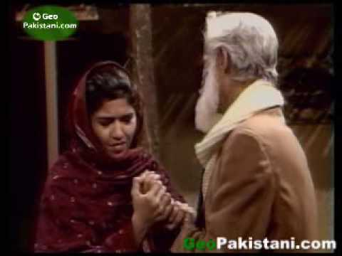 Ptv Drama Marvi Part 47/62