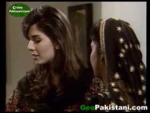 Ptv Drama Marvi Part 14/62