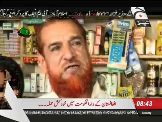 Geo Taiz Tezabi Totay New Punjabi
