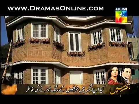 Dil e Muztar Episode 1 Complete on Hum TV