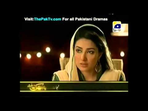 Man Jali By Geo TV Episode 4 HQ