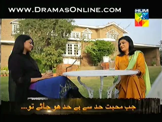 Dil e Muztar Episode 15 in High Quality 8th June 2013