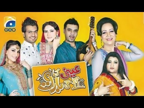 Watch Annie Ki Aayegi Baraat Episode 1