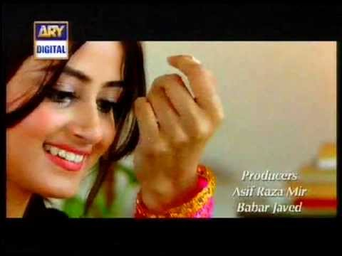 Watch Meri Laadli OST by Ary Digital – Title Song