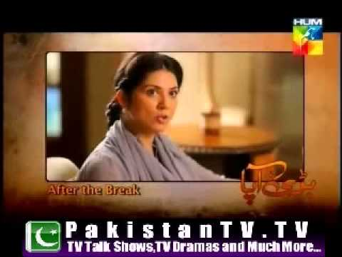 Watch Bari Aapa by Hum TV   Episode 19