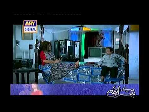 Watch Quddusi Sahab Ki Bewah Episode 125 Complete On Ary Digital