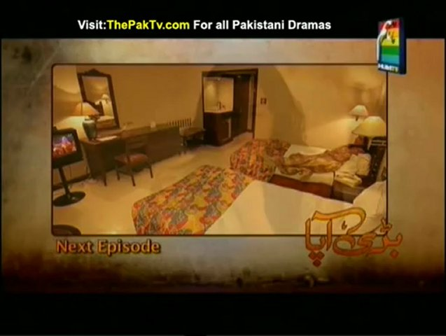 Watch Bari Aapa Episode 10 By HUM TV – Preview