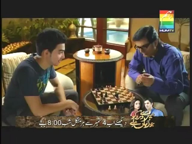 Watch Bari Aapa Ep1 Hum Tv Drama