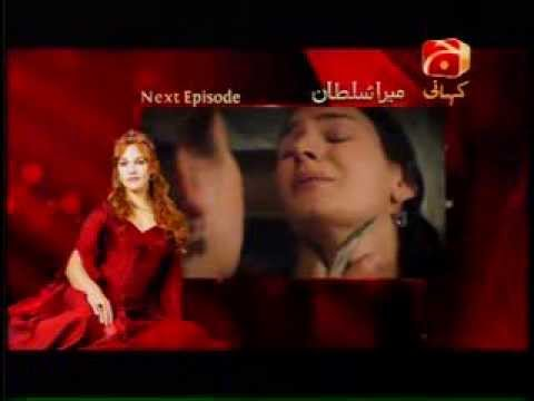 Mera Sultan Episode 187 By Geo Kahani