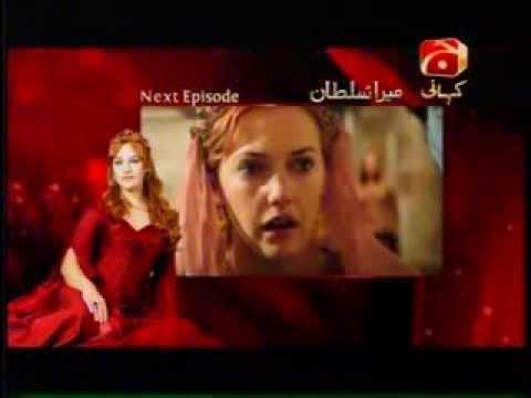 Watch Mera Sultan Episode 220 [HD]