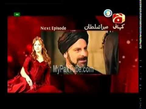Watch Mera Sultan Episode 224 by Geo Kahani [26 Decembe 2013] next Preview