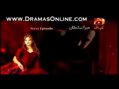 Watch Mera Sultan Episode 228 – 30th  December  2013 Full Preview