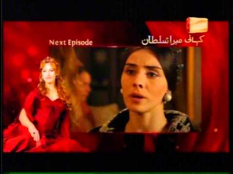 watch Mera Sultan Episode 167 By Geo Kahani 29th October 2013