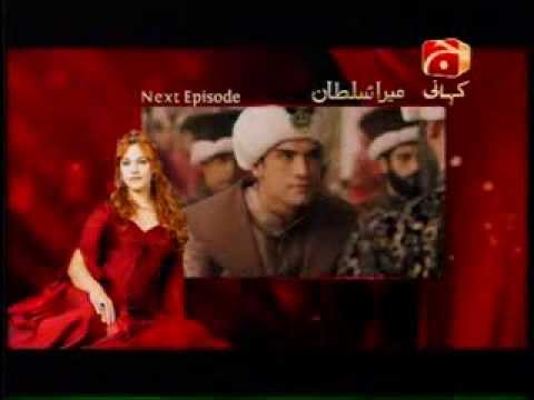 Watch Mera Sultan Episode 190 By Geo Kahani 21th November 2013