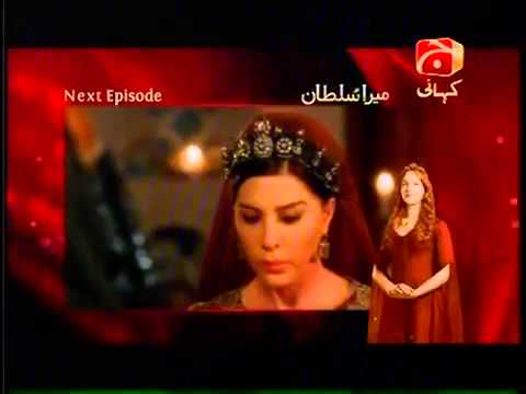 Watch latest Mera Sultan By Geo Kahani Episode 127 HD