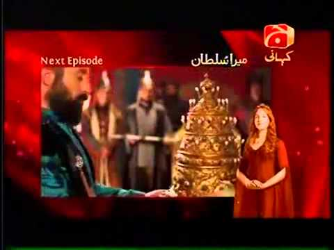 Watch Mera Sultan 125 – September 18 (2013)  Next