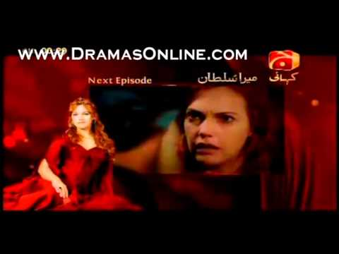 Watch Mera Sultan Episode 231  Full – 2nd Jan 2014 Promo/Preview