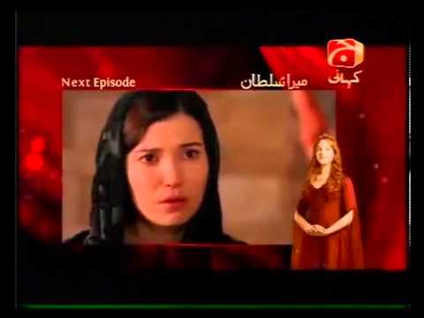 Watch Mera Sultan 133 September 27 2013