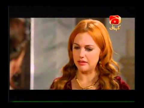 Watch Mera Sultan By Geo Kahani Episode 106 Full