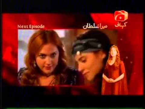 Watch Mera Sultan 117, Turkish Urdu Dubbed Drama on September 9 2013