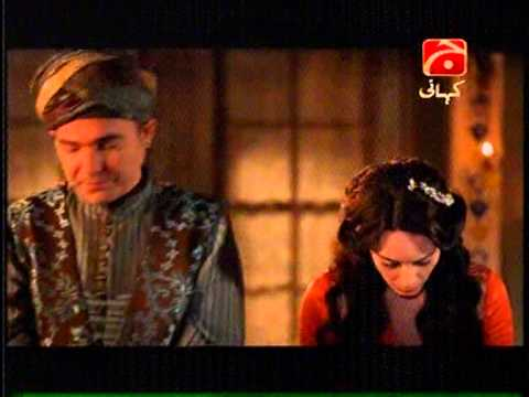 Watch Mera Sultan By Geo kahani Episode 124