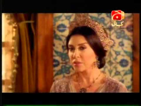 Watch Mera Sultan  Episode 113
