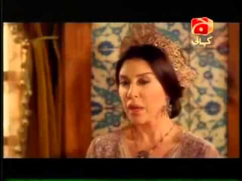 Watch latest Mera Sultan By Geo Kahani Episode 113 Full