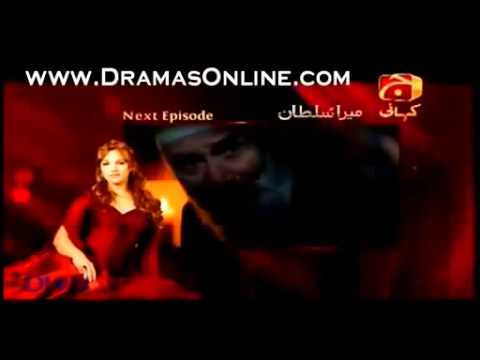 Watch Mera Sultan Episode 230 By Geo Kahani 31th Decemmber 2013