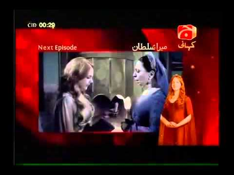 Watch Mera Sultan 107 – August 28 (2013)