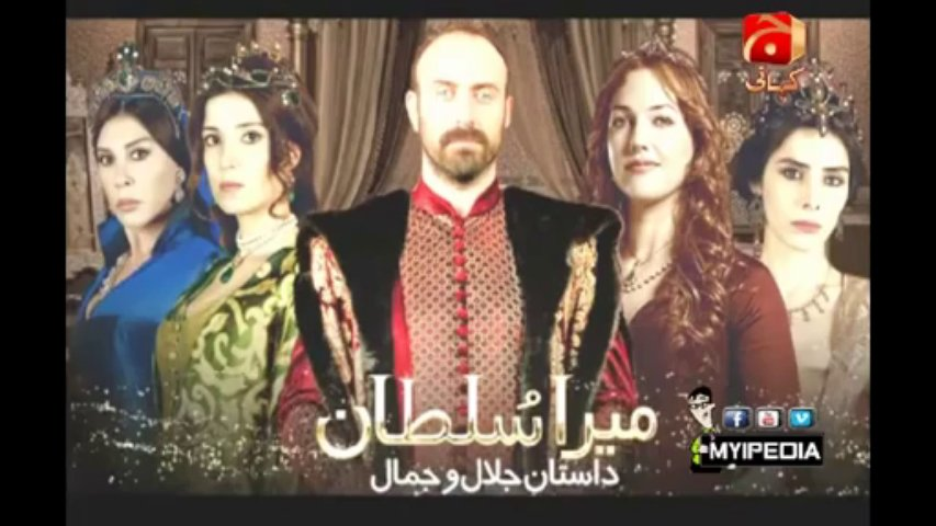 """Mera sultan"" OST Official [HD]  (Title Song)- Geo kahani Drama"