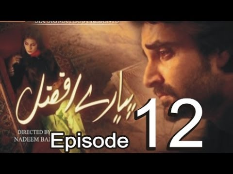 Pyaray Afzal Episode 12 Full – 18 Feb 2014