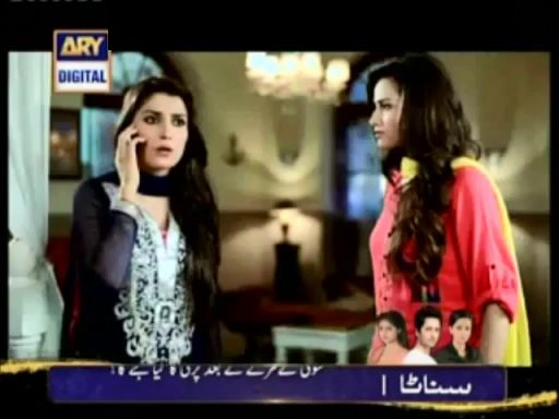 Pyaray Afzal Full Episode 11 February 11