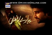 Pyaray Afzal Full Episode 14